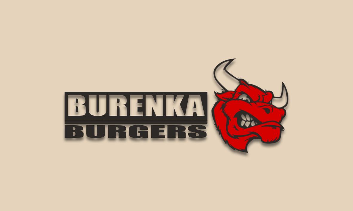 Логотип для Бургерной с Пекарней фото f_4735e1a251fe7884.jpg