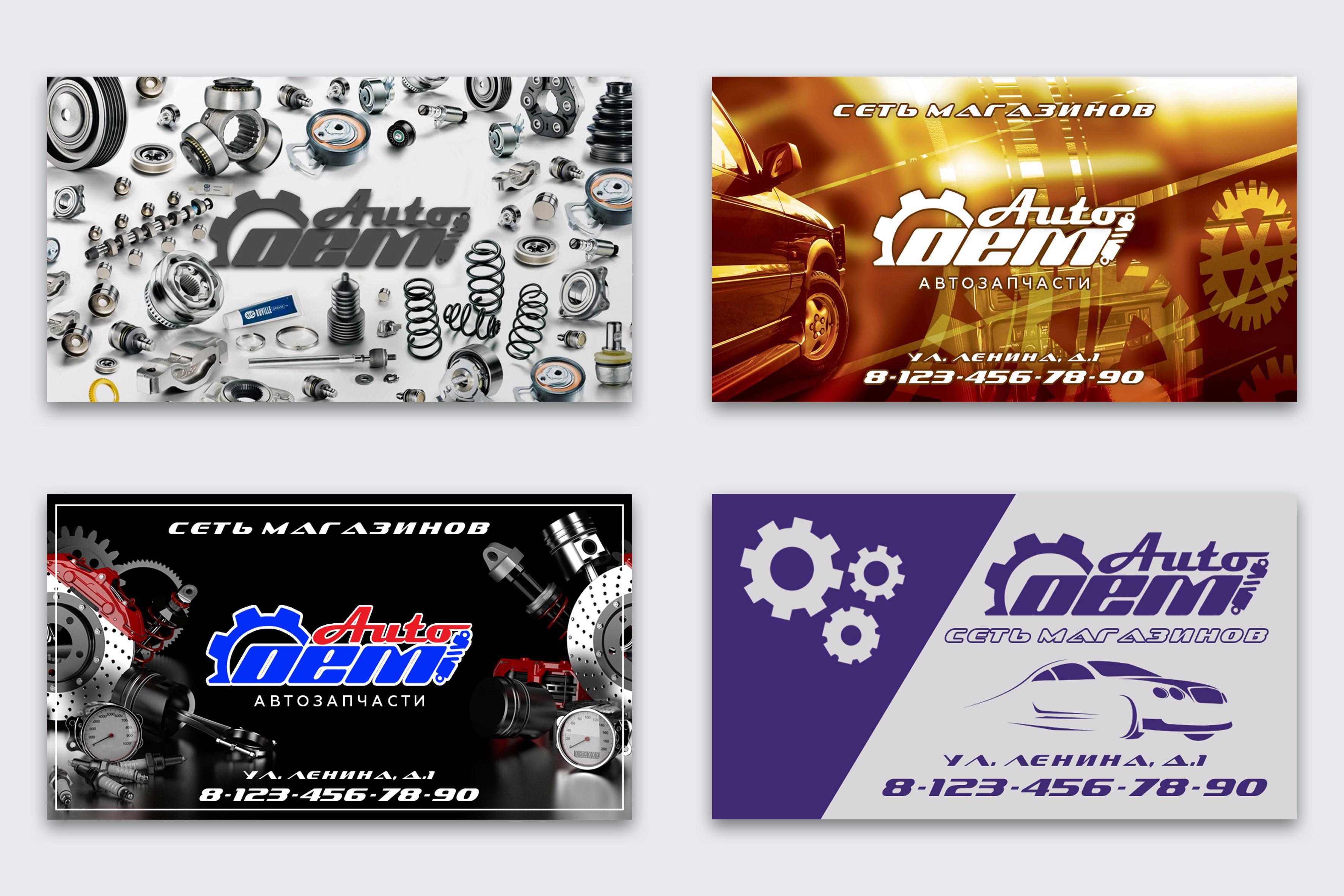 Разработать логотип и дизайн визитки  фото f_4745b6ff6a5e8057.jpg