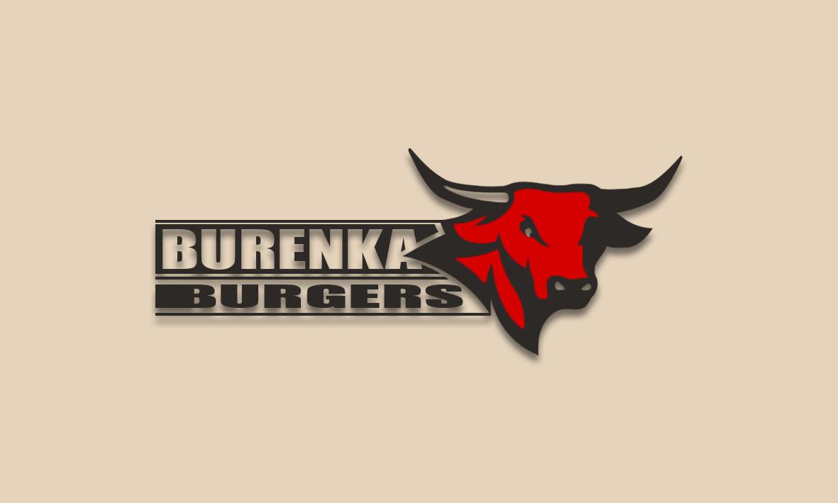 Логотип для Бургерной с Пекарней фото f_6885e1a2518effbf.jpg