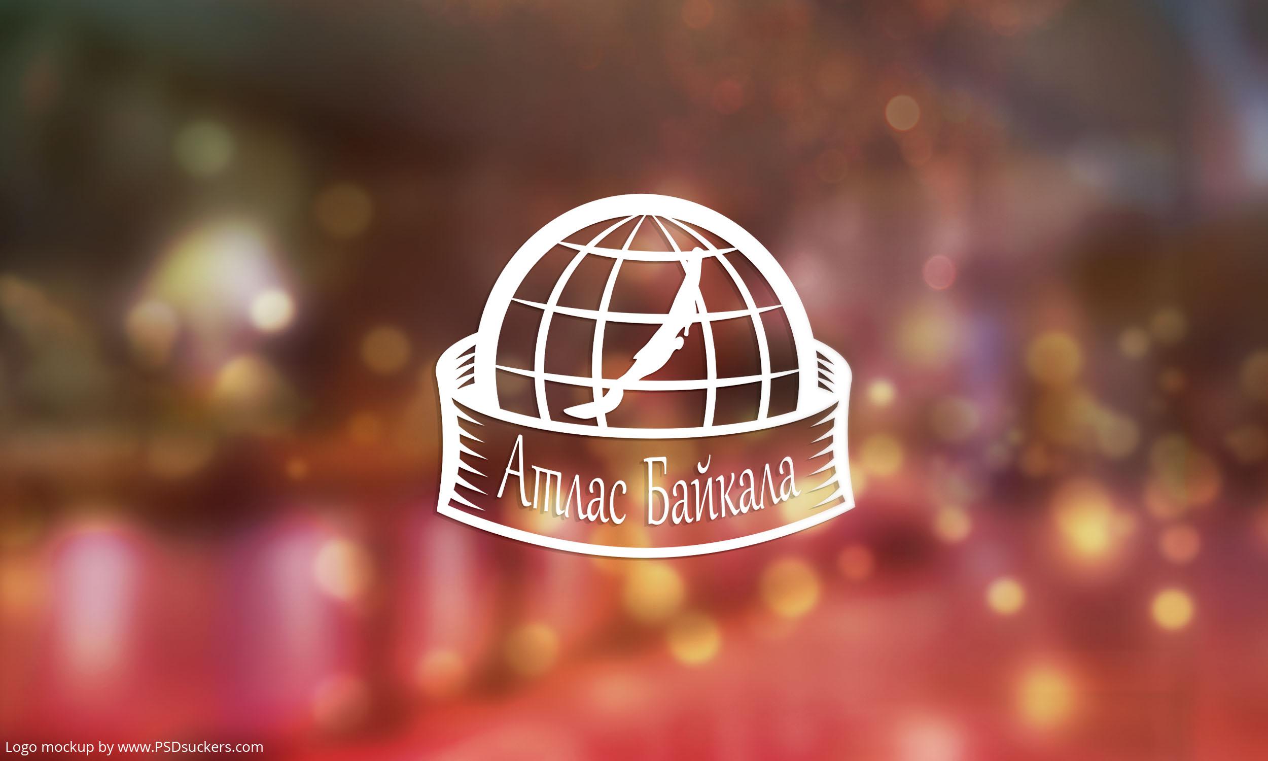 Разработка логотипа Атлас Байкала фото f_1145b07eb940e50b.jpg