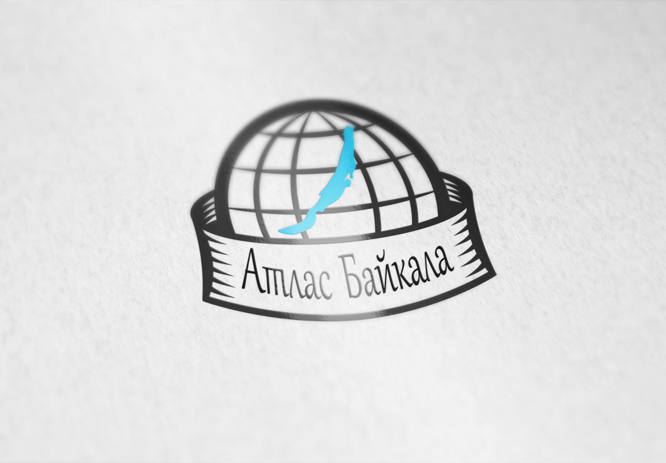 Разработка логотипа Атлас Байкала фото f_1635b07ebe5159f6.jpg
