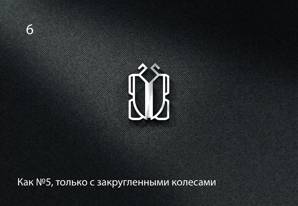 Нужен логотип (эмблема) для самодельного квадроцикла фото f_1755b0f365e6d16b.jpg