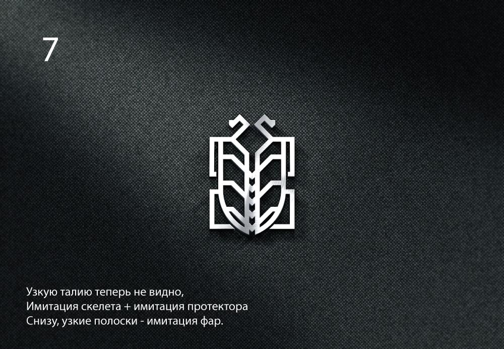 Нужен логотип (эмблема) для самодельного квадроцикла фото f_2075b0f3668cf8f7.jpg