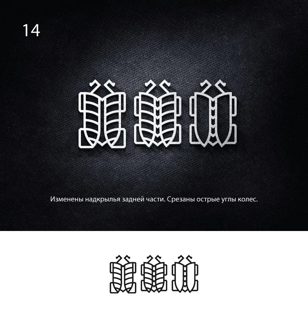 Нужен логотип (эмблема) для самодельного квадроцикла фото f_2665b1474d7c5e7f.jpg