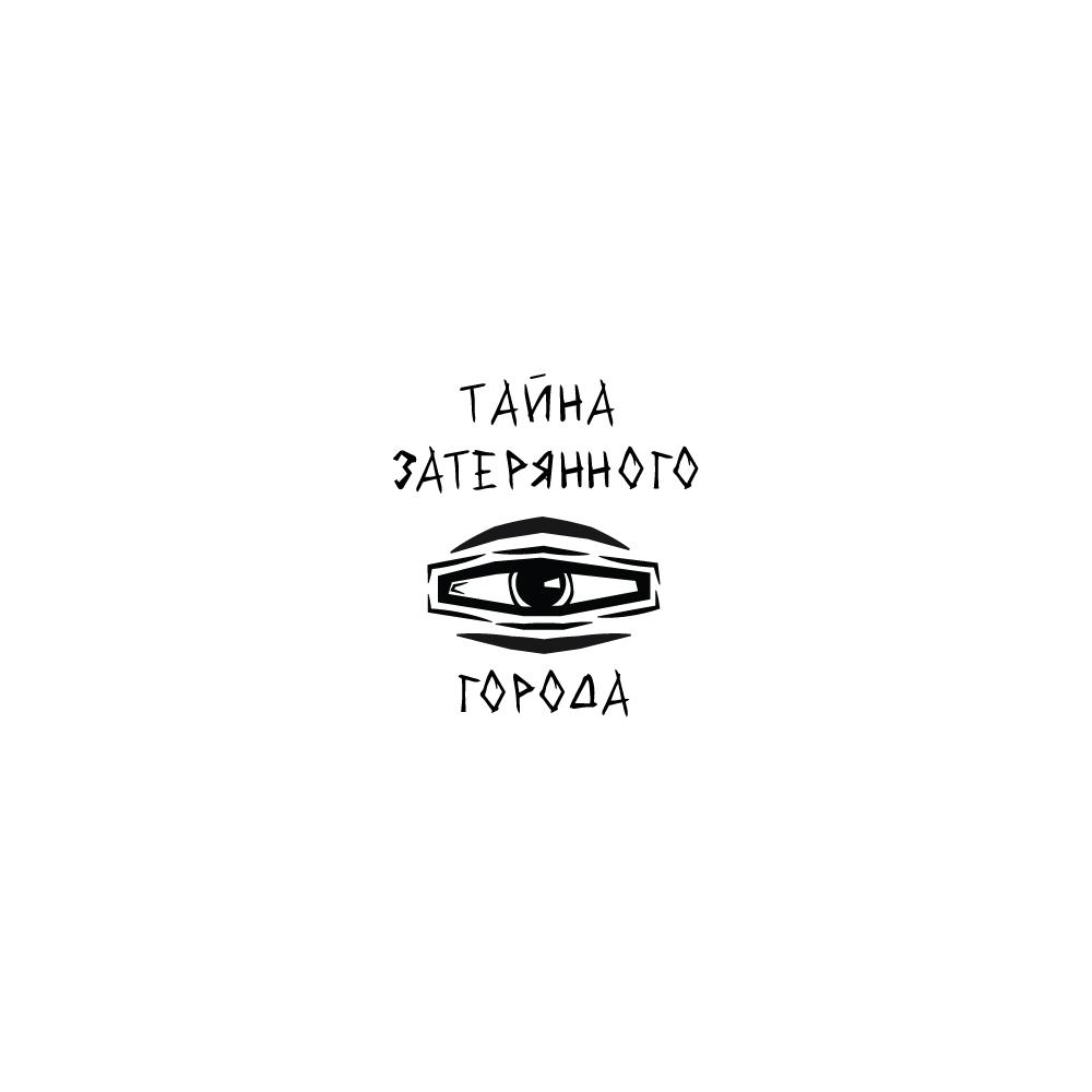 Разработка логотипа и шрифтов для Квеста  фото f_3335b420ddb0cb48.jpg