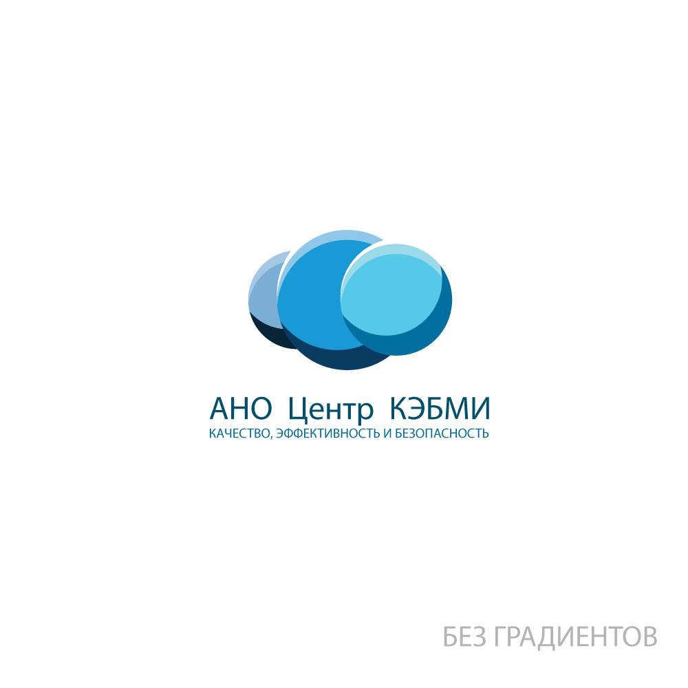 Редизайн логотипа АНО Центр КЭБМИ - BREVIS фото f_3435b23af402b7ae.jpg
