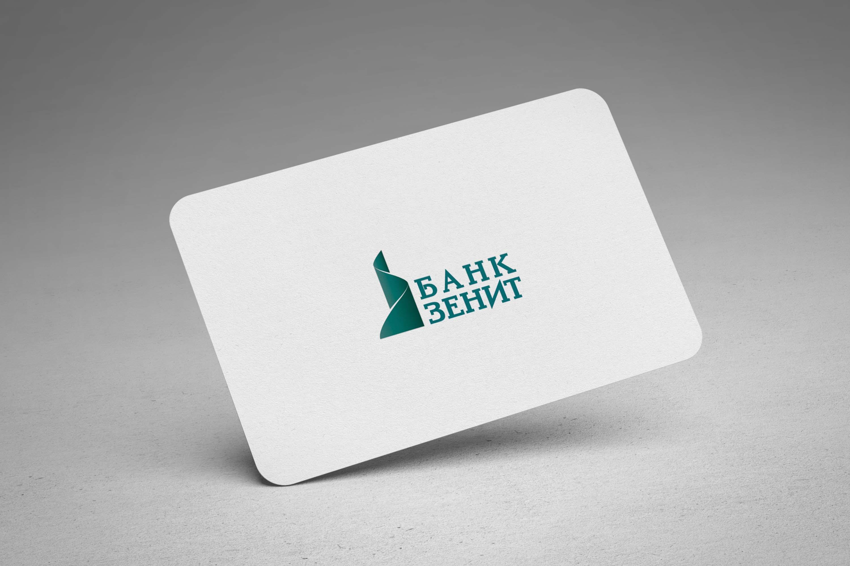 Разработка логотипа для Банка ЗЕНИТ фото f_3485b474e84ee2f9.jpg