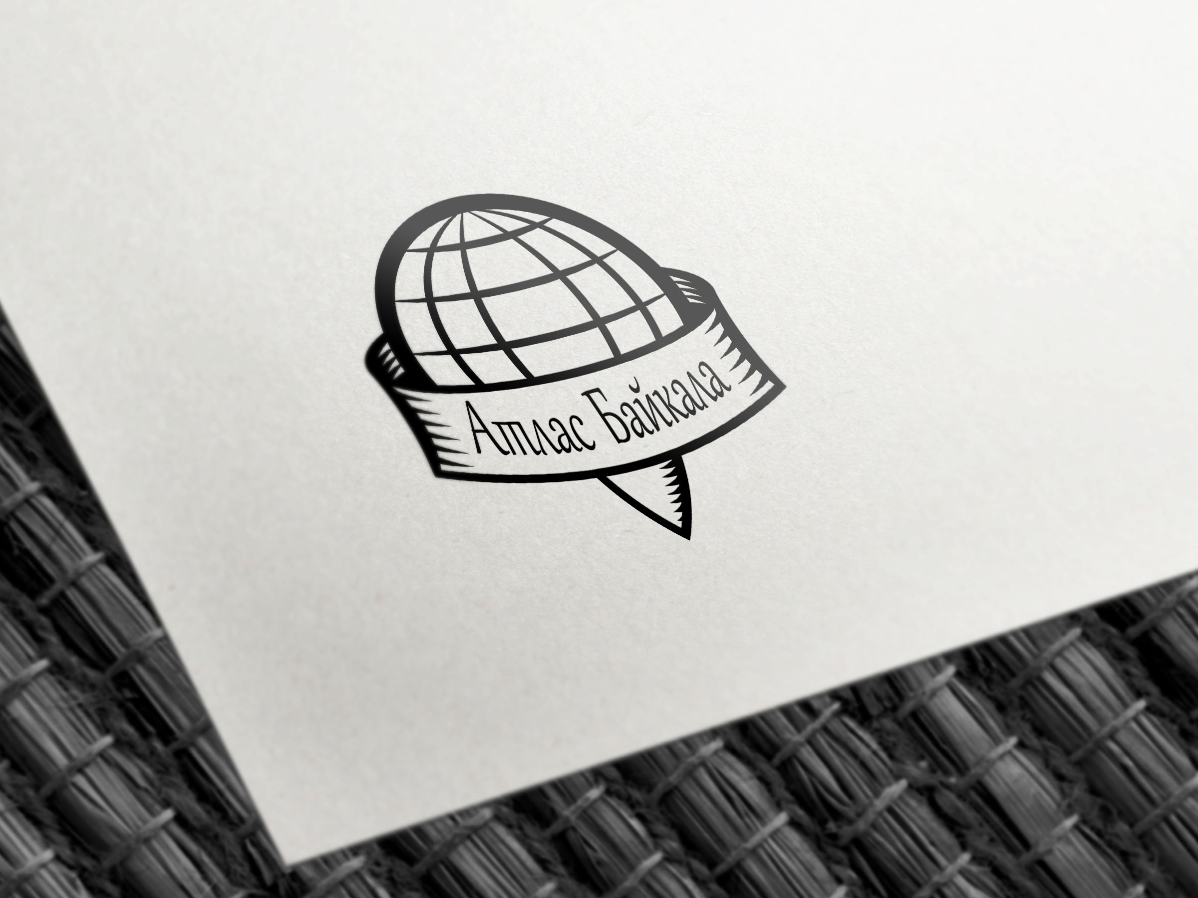 Разработка логотипа Атлас Байкала фото f_3945afa01cf8b48e.jpg