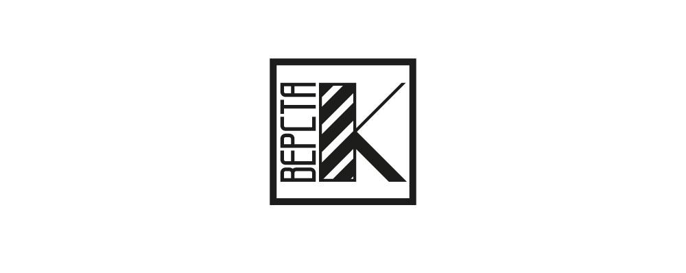 Логотип магазина бензо, электро, ручного инструмента фото f_7565a11be79165b1.jpg