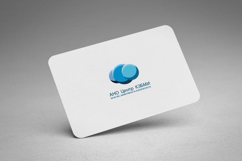 Редизайн логотипа АНО Центр КЭБМИ - BREVIS фото f_7755b23afead1710.jpg