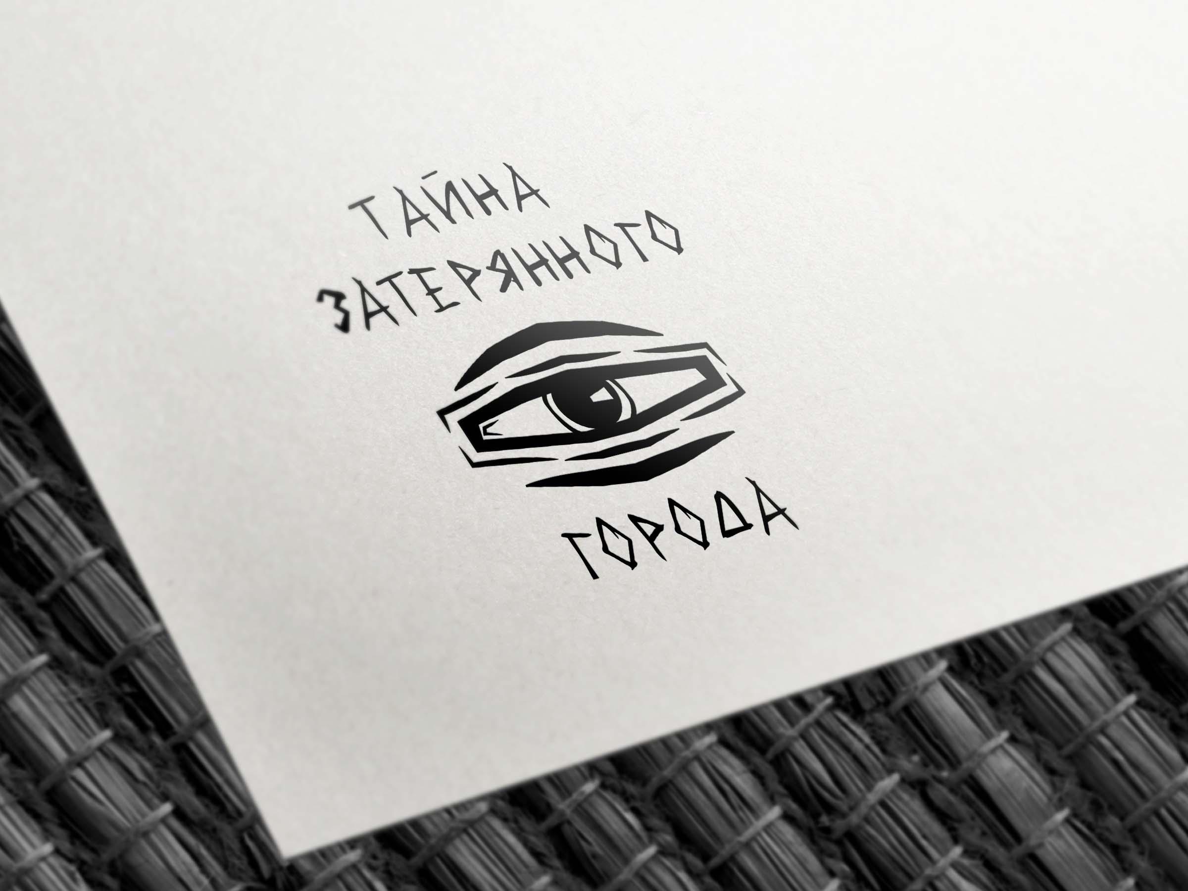 Разработка логотипа и шрифтов для Квеста  фото f_7755b420ddd3e563.jpg