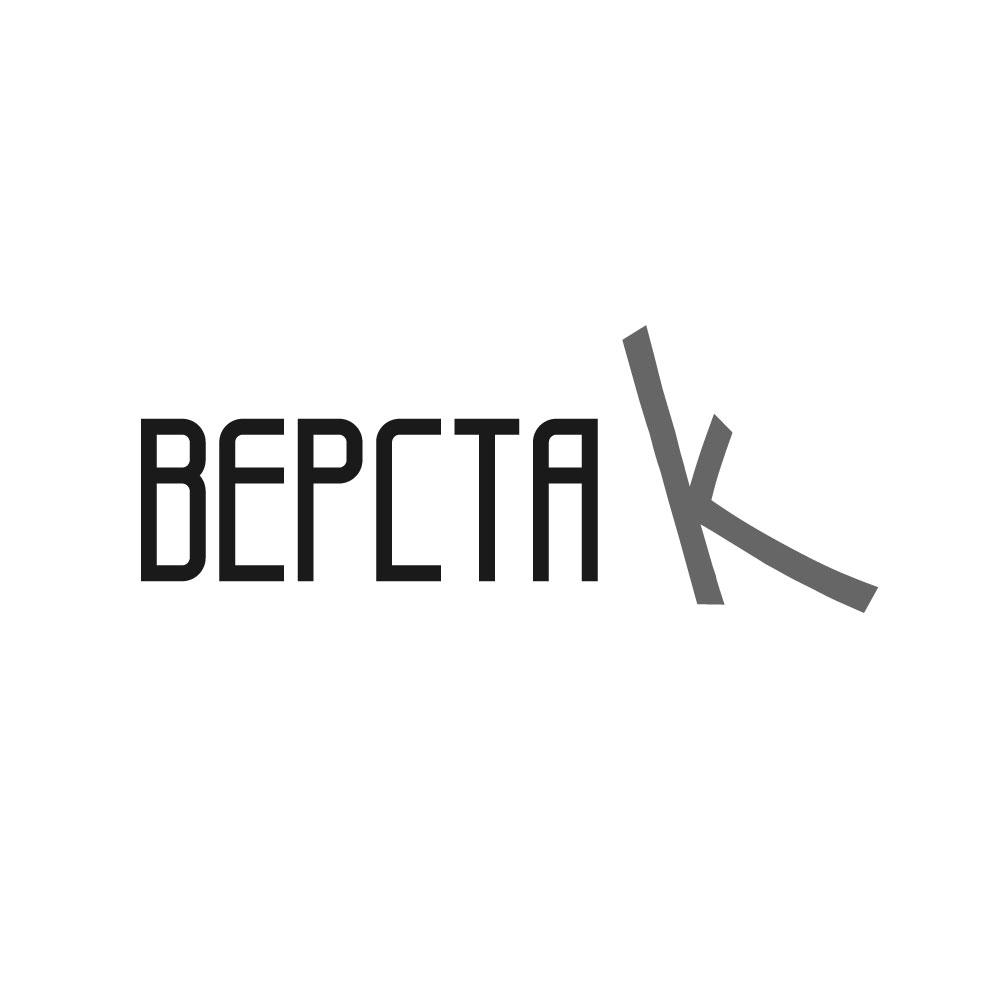 Логотип магазина бензо, электро, ручного инструмента фото f_7885a11bc6087d47.jpg