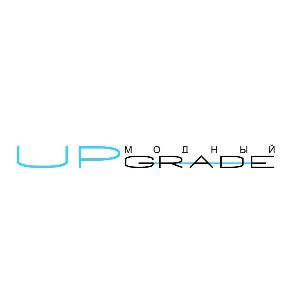"Логотип интернет магазина ""Модный UPGRADE"" фото f_92459425ee5c2b62.jpg"