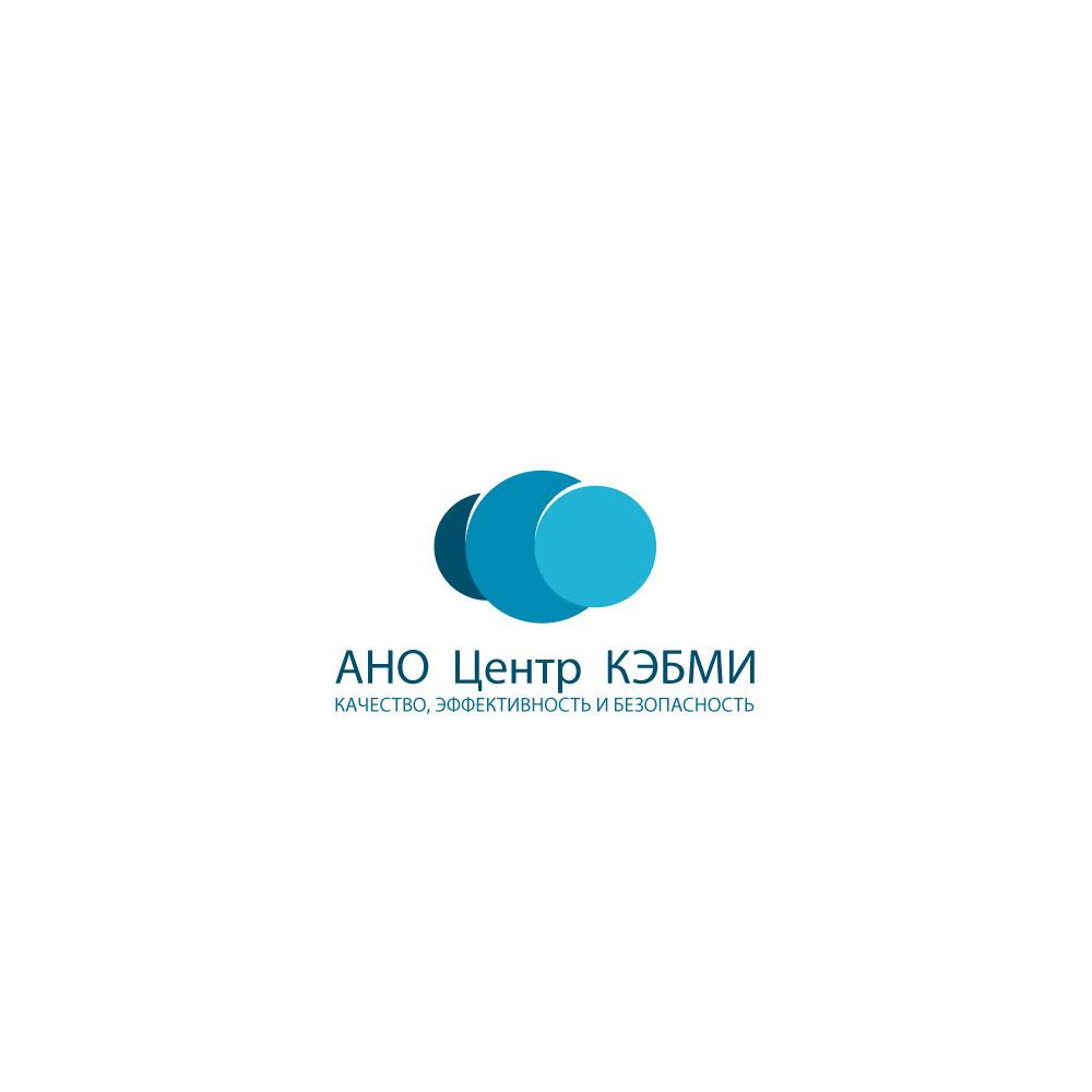 Редизайн логотипа АНО Центр КЭБМИ - BREVIS фото f_9445b1ab1927304c.jpg