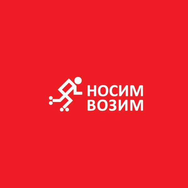 Логотип компании по перевозкам НосимВозим фото f_9445cf7bb5f5c342.jpg