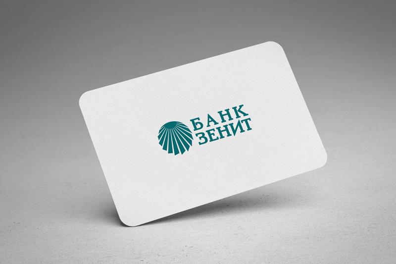 Разработка логотипа для Банка ЗЕНИТ фото f_9625b49fbc5c372d.jpg