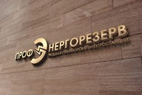 Лого для компании.