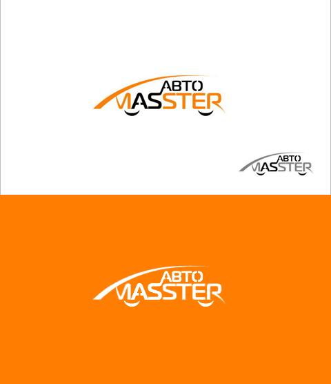 Компания АВТОmasster 3 вариант