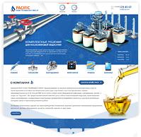 Сайт промышленной компании
