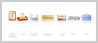 Иконки -тизеры для сайта