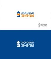 Свободная энергия лого