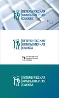 Петербуржская компьютерная служба (1 вариант)
