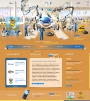 Интеллектуальные технологии