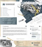 Строительсво и реконструкция