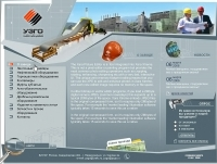 Уральский завод горного оборудования