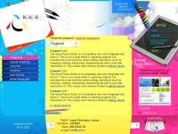 Дизайн-студия Кокоро