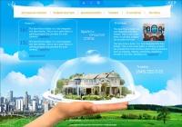 Сайт-презентация коттеджного посёлка