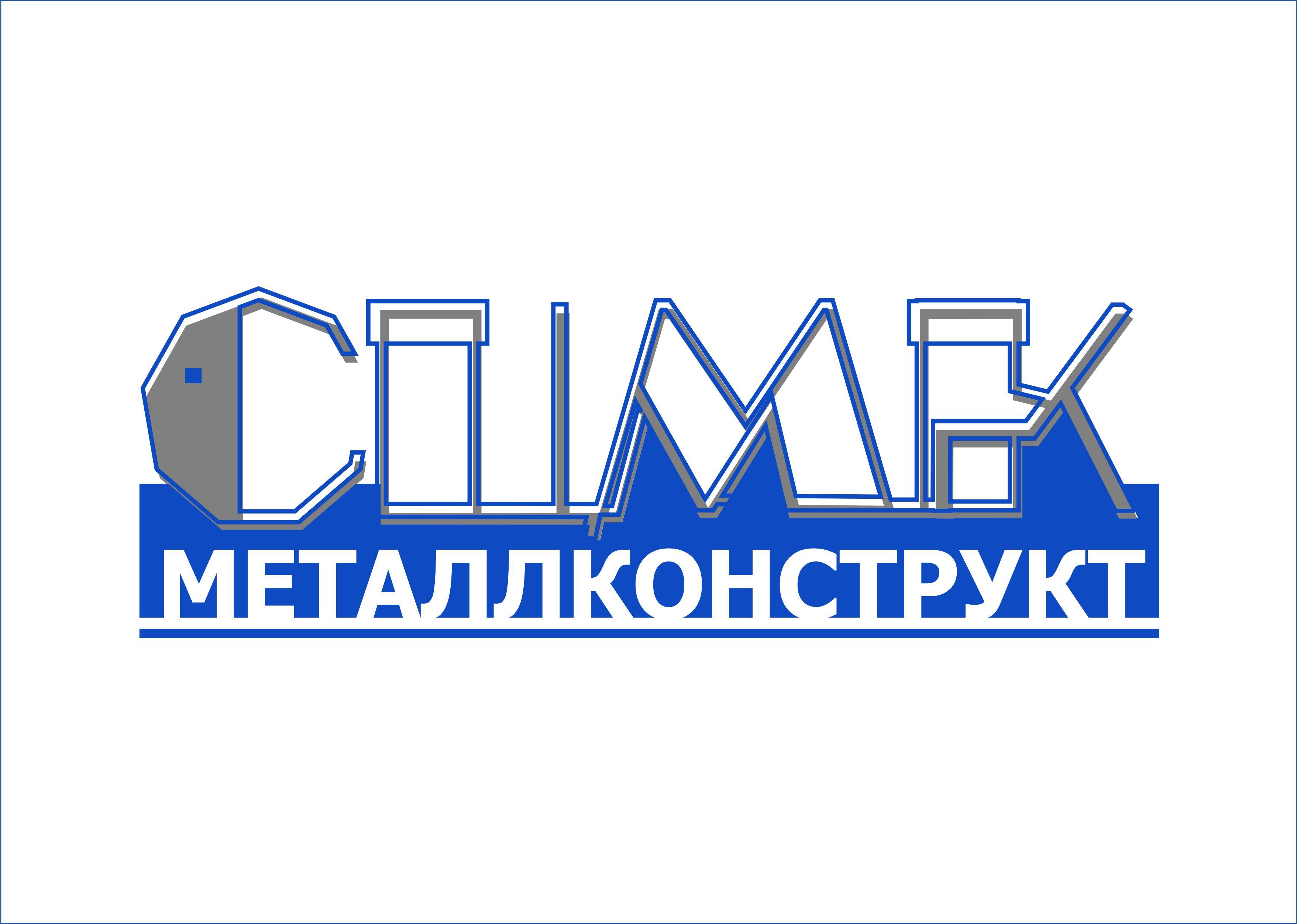 Разработка логотипа и фирменного стиля фото f_8505ad4d38fd261d.jpg