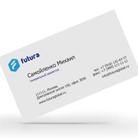 Визитная карточка «Futura»