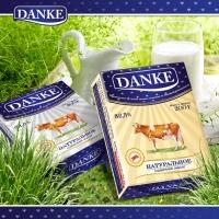 Дизайн этикетки для премиум масла «Danke»