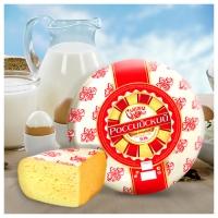 Упаковка в Минске для сыра «Славяна»