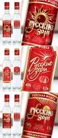Дизайн этикетки водки «Русские зори»