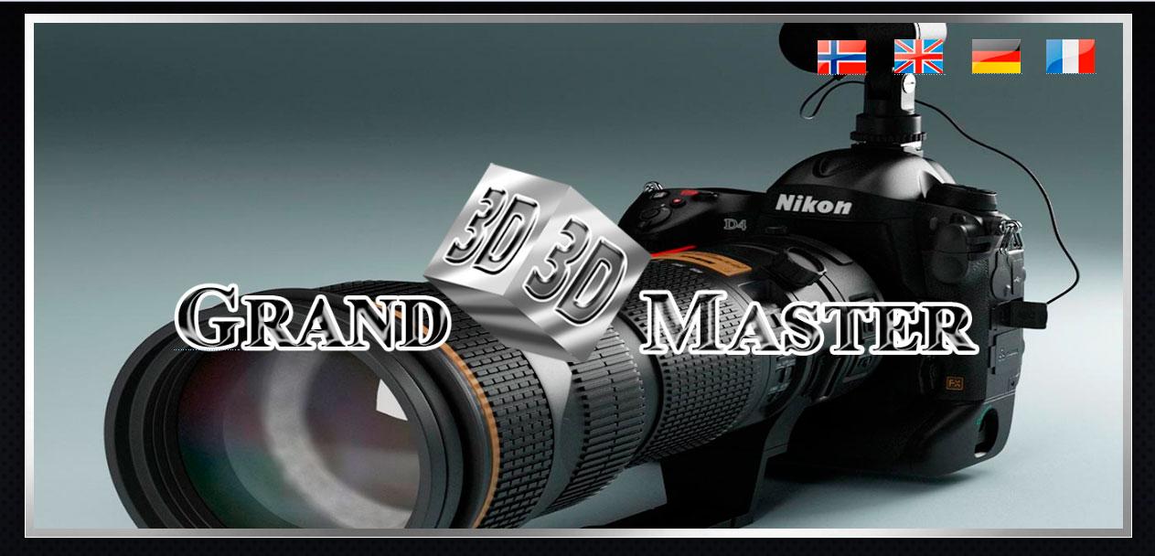 Главная страница Grand Master 3D