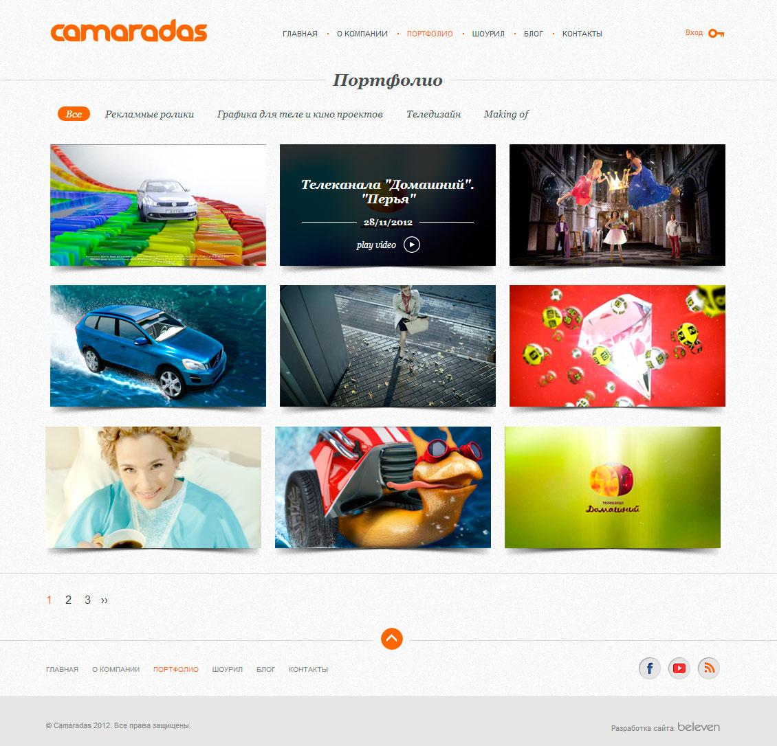 Camaradas - видео студия / Портфолио