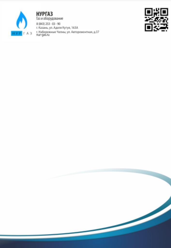 Разработка логотипа и фирменного стиля фото f_2025d98ba0fad7c5.png
