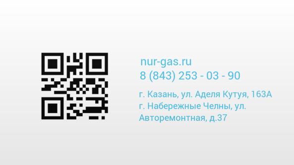 Разработка логотипа и фирменного стиля фото f_4125d9880a712a8e.png