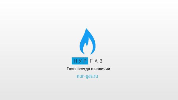 Разработка логотипа и фирменного стиля фото f_8505d98809448f64.png