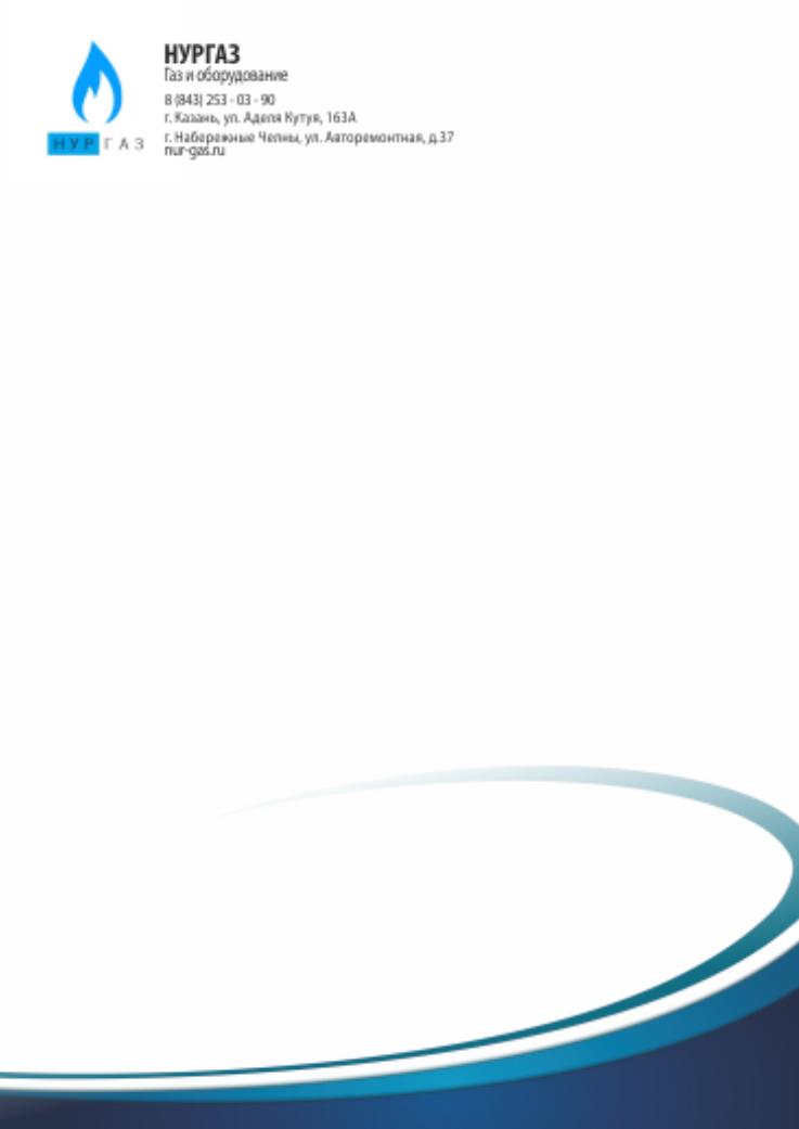 Разработка логотипа и фирменного стиля фото f_9235d98bb6d53388.png