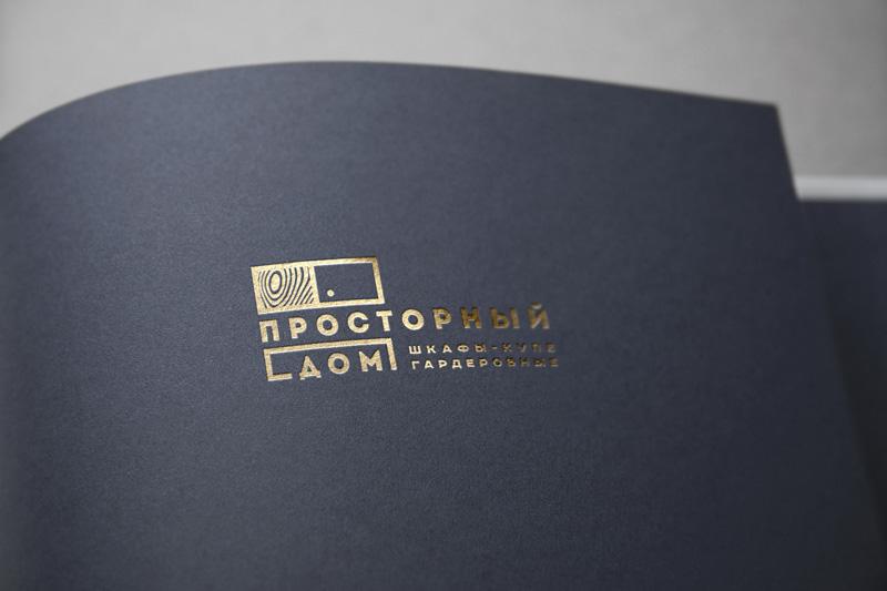 Логотип и фирменный стиль для компании по шкафам-купе фото f_0095b6b580b3af64.jpg