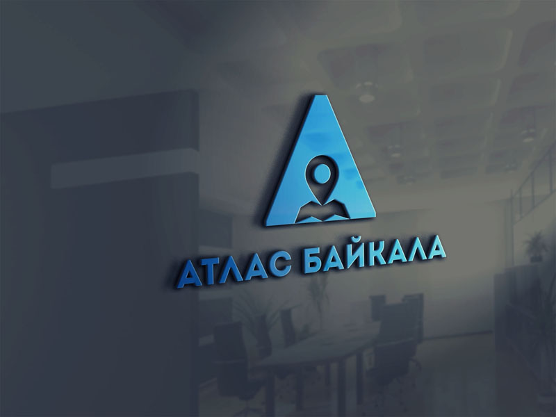 Разработка логотипа Атлас Байкала фото f_0205b0de1b2dd8e5.jpg