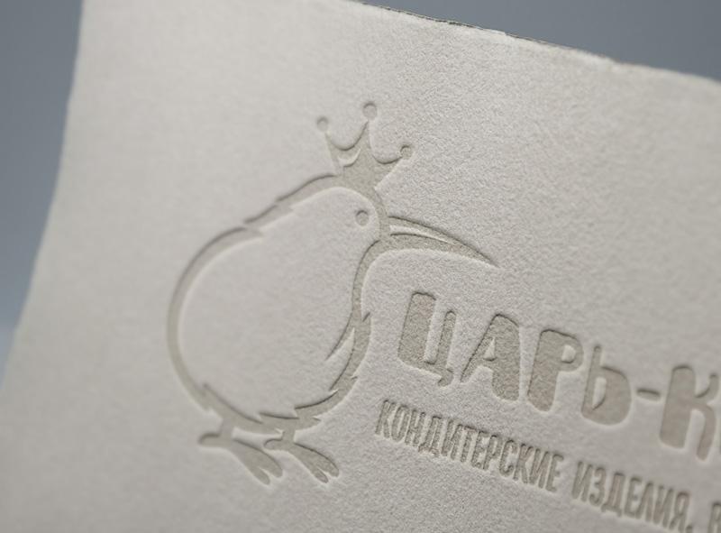 """Доработать дизайн логотипа кафе-кондитерской """"Царь-Киви"""" фото f_0495a021bef87b45.jpg"""