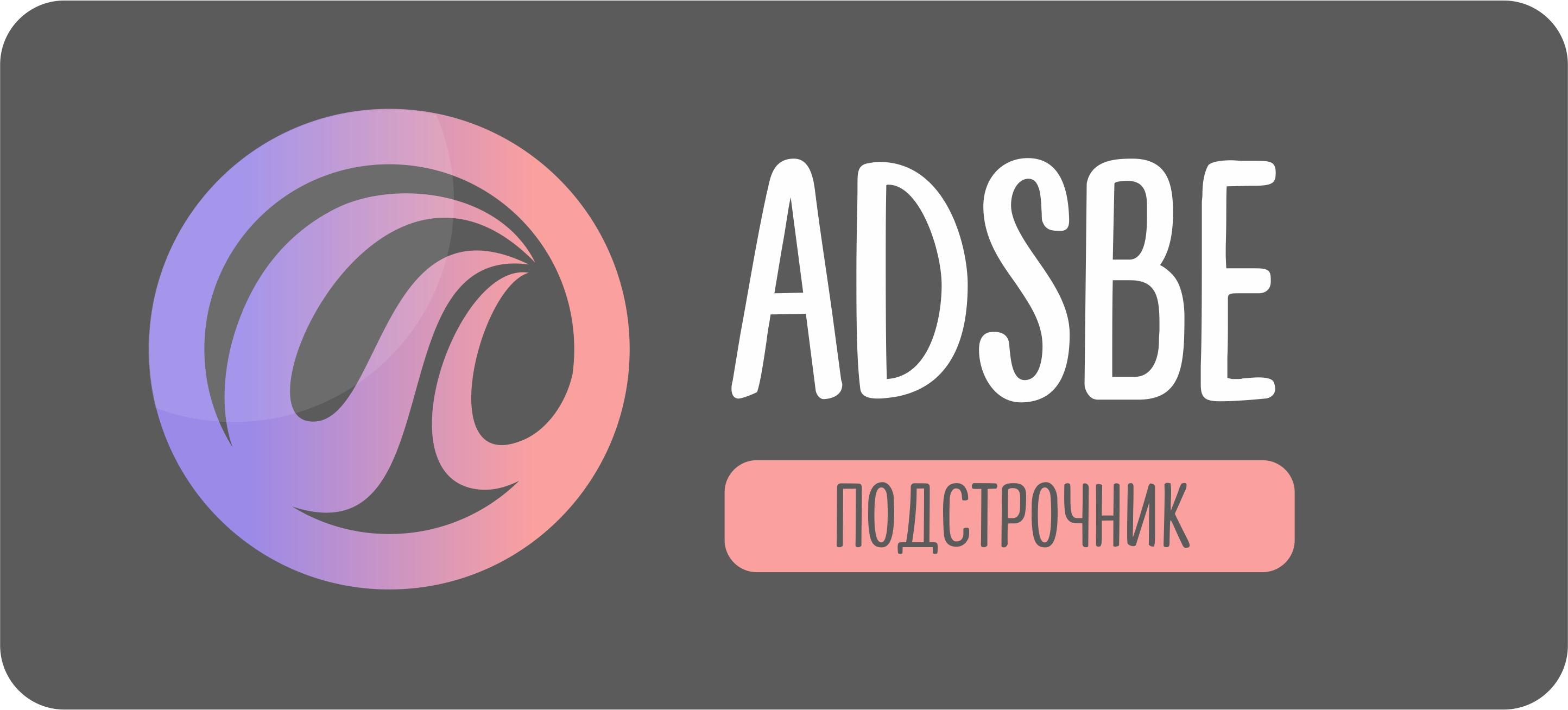 Разработка логотипа для CPA-сети фото f_0955878f2d95a851.jpg