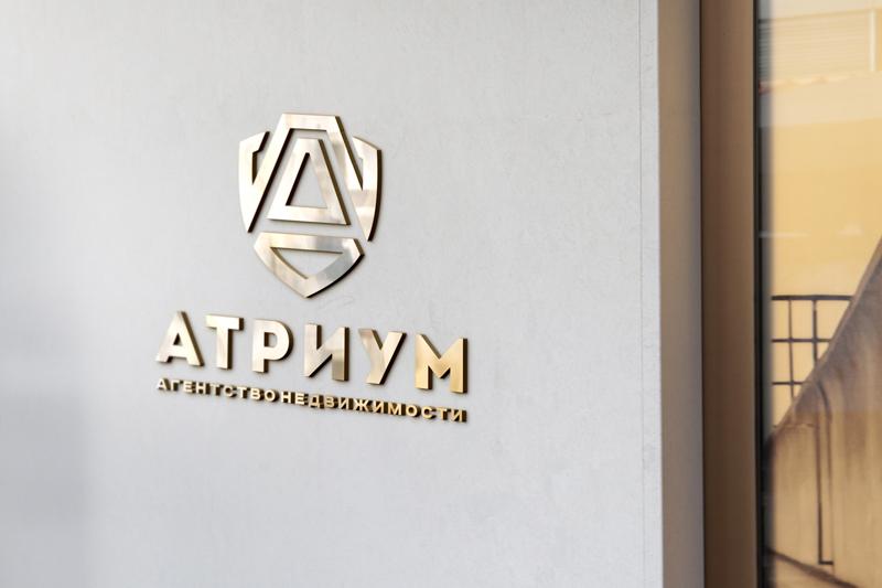 Редизайн / модернизация логотипа Центра недвижимости фото f_0965bc0970fc8355.jpg
