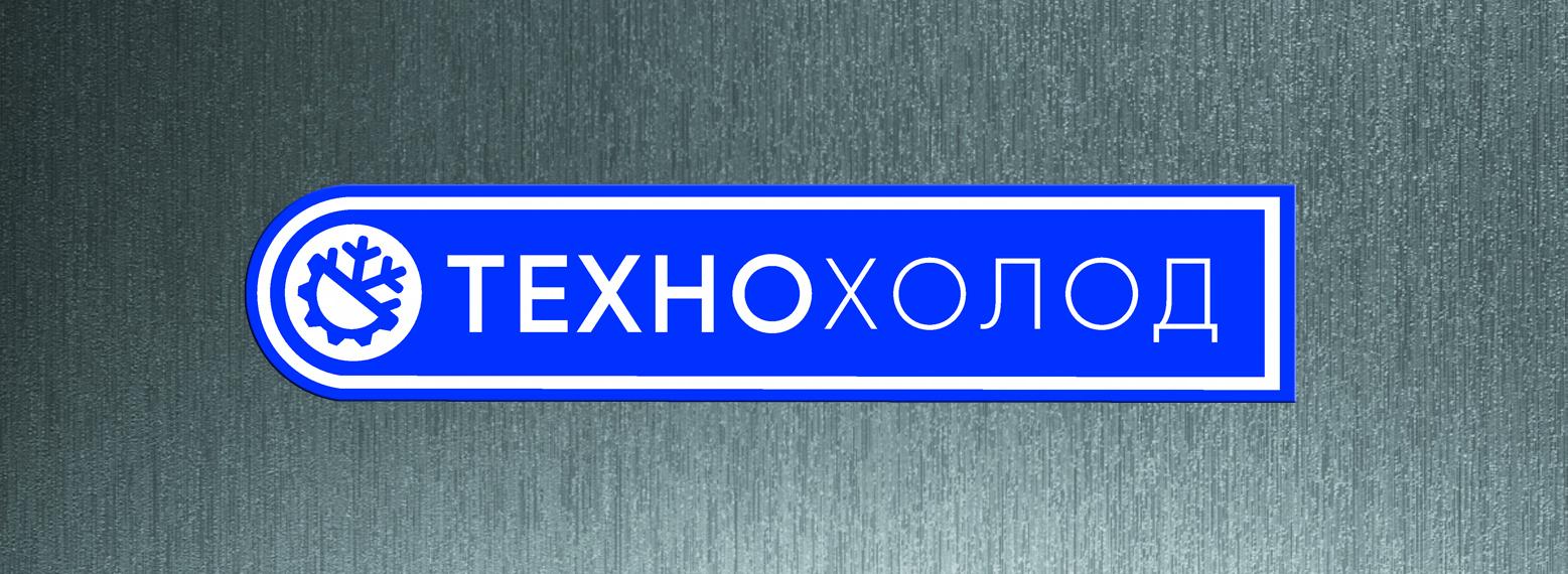 Логотип фото f_157587810f83f476.jpg