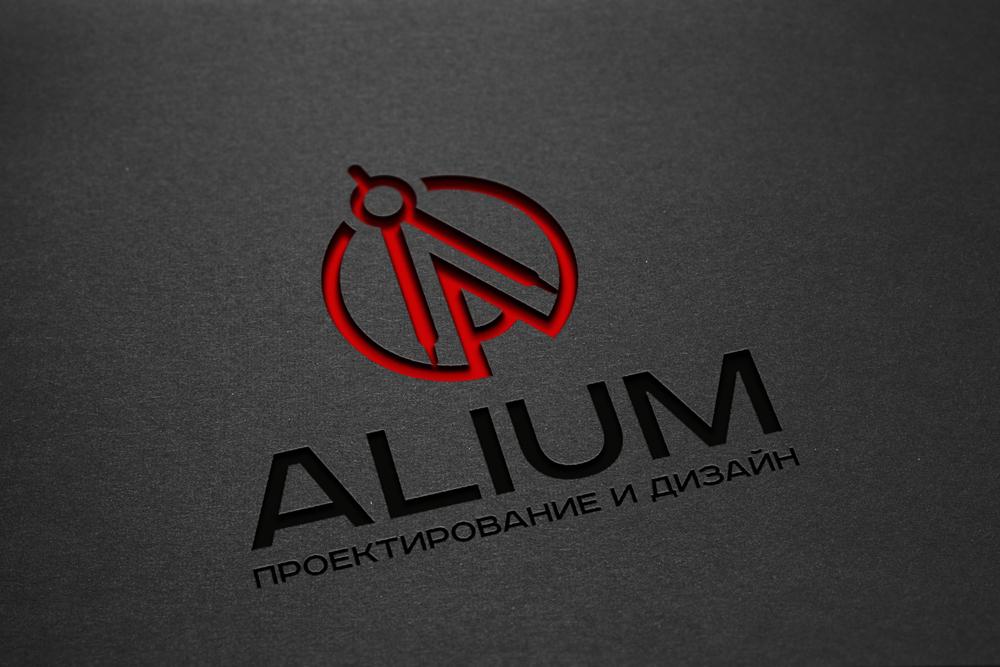Логотип для дизайн студии фото f_16859e513df6388d.jpg
