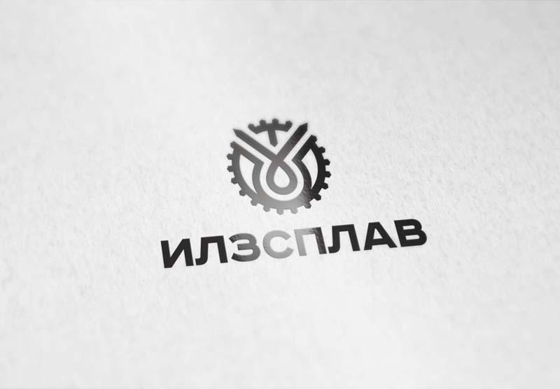 Разработать логотип для литейного завода фото f_1745afeb71411980.jpg